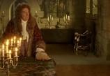 Сцена из фильма Лагардер: Мститель в маске / Lagardère (2003) Лагардер: Мститель в маске сцена 2