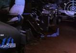 Сцена из фильма Звездный бойскаут / Star Kid (1997) Звездный бойскаут сцена 13