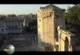 Сцена из фильма Метеора, Афины, Афон / Meteora, Athens, Athos (2009) Метеора, Афины, Афон сцена 2