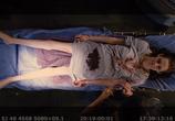 ТВ Дополнительные материалы - Сумерки. Сага. Рассвет: Часть 1 / Extras: Breaking Dawn - Part 1 (2011) - cцена 7