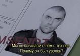 Фильм Тот, кто убивает - Тень прошлого / Den som dræber (2011) - cцена 2