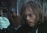 Сцена из фильма Дьяволы / The Devils (1971) Дьяволы сцена 10