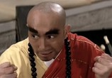 Фильм Чужаки в монастыре Шаолинь / Sam chong Siu Lam (1983) - cцена 5