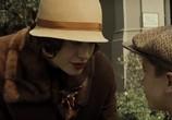 Фильм Подмена / The Changeling (2009) - cцена 6