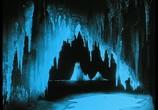 Фильм Священная гора / Der heilige Berg (1926) - cцена 1
