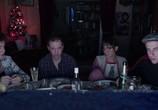 Сцена из фильма Нечаянно (2014) Нечаянно сцена 3