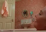 Сцена из фильма Бесстыдники  / Shameless (2004)