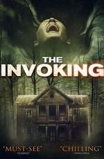 Призыв  / The Invoking (2013)
