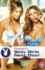 Плейбой сексуальные девочки next door онлайн