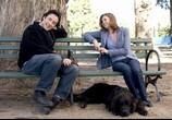 Сцена из фильма Любовь к собакам обязательна / Must Love Dogs (2005) Любовь к собакам обязательна