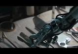 Фильм Эйб / Abe (2013) - cцена 2