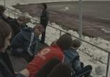 Сцена из фильма Мисс «Голубые джинсы» / Miss Farkku-Suomi (2012) Мисс «Голубые джинсы» сцена 3