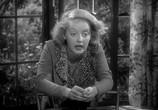 Сцена из фильма Опасная / Dangerous (1935) Опасная сцена 3