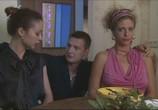 Сцена из фильма Удачный обмен (2007)