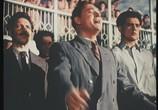 Фильм Спортивная честь (1951) - cцена 2