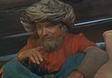 Сцена из фильма Приключения маленького Мука  / Die Geschichte vom kleinen Muck (1953) Приключения маленького Мука (История о маленьком Муке) сцена 2