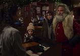 Сцена из фильма Рождественские хроники / The Christmas Chronicles (2018) Рождественские хроники сцена 6
