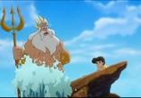Сцена из фильма Русалочка 2: возвращение в море / The Little Mermaid II: Return to the Sea (2000) Русалочка 2: возвращение в море сцена 8