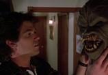 Сцена из фильма Пятница, 13-е. Часть 4: Последняя глава / Friday the 13th: The Final Chapter (1984) Пятница, 13-е. Часть 4: Последняя глава сцена 1