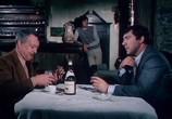 Фильм Невинные с грязными руками / Les Innocents aux mains sales (1975) - cцена 4