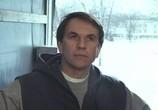 Фильм Классик (1998) - cцена 2