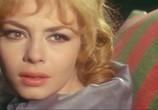 Фильм Великолепная Анжелика / Merveilleuse Angelique (1965) - cцена 5