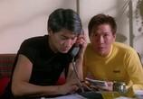 Сцена из фильма Кидала / Du xia 1999 (1998) Кидала сцена 1