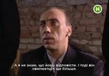 Сериал Смальков. Двойной шантаж (2008) - cцена 1
