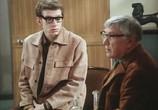 Сцена из фильма Жили три холостяка (1973) Жили три холостяка сцена 2