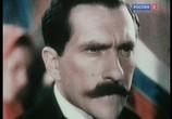 Сцена из фильма Соловей-соловушко (1936) Соловей-соловушко сцена 3