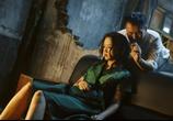 Фильм Долгий день уходит в ночь / Di qiu zui hou de ye wan (2018) - cцена 1