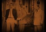 Фильм Финансы великого герцога / Finances of the Grand Duke (1924) - cцена 3