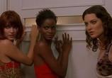 Сцена из фильма Вверх тормашками / Head Over Heels (2001) Вверх тормашками сцена 4