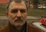 Фильм Сон в зимнюю ночь / San zimske noci (2004) - cцена 1