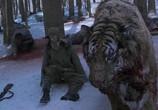 Сцена из фильма Великий тигр / Daeho (2015) Великий тигр сцена 2