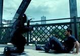 Сцена из фильма Кадр / The Frame (2014) Кадр сцена 2