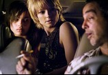 Фильм Отважная / The Brave One (2007) - cцена 1