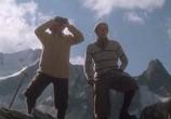 Фильм Пять дней лета / Five Days One Summer (1982) - cцена 7