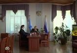 Сцена из фильма Горюнов (2013) Горюнов сцена 1