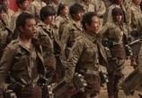 Фильм Атака Титанов. Фильм первый: Жестокий мир / Shingeki no kyojin: Attack on Titan (2015) - cцена 3