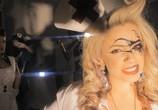 Кадр из фильма Сборник клипов: Россыпьююю торрент 117316 кадр 3