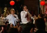 Сцена из фильма Незваные гости / Wedding Crashers (2005) Незваные гости