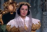 Сцена из фильма Похождения Дон Жуана / Adventures of Don Juan (1948) Похождения Дон Жуана сцена 11