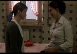 Сцена из фильма Три женщины / L'acqua... il fuoco (2003) Три женщины сцена 2