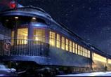 Мультфильм Полярный экспресс / The Polar Express (2004) - cцена 7