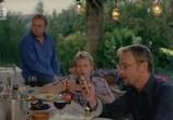 Сцена из фильма Бешеные псы / Mad Dogs (2010)