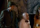 Сцена из фильма Туз / Asso (1981)