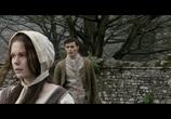 Фильм Присягнувшая тьме / The Convent (2019) - cцена 1