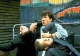 Фильм Мистер Крутой / Yat goh hiu yan (1997) - cцена 3