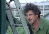 Фильм Мы все отправимся в рай / Nous irons tous au paradis (1977) - cцена 2